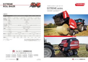 MSC EXTREME(165・180・266・286)_A602Gのサムネイル