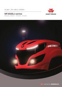 mf4500j-seriesのサムネイル