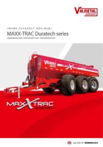 JSW MAXX TRAC DURA-TECH_A710Bのサムネイル