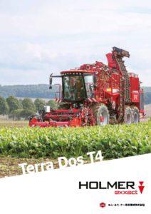 TerraDos T4 シリーズ_A946Aのサムネイル